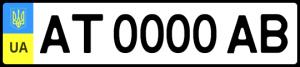 2004std