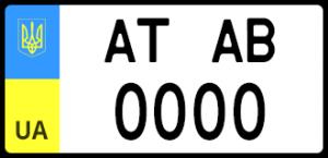 2004usa