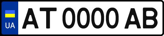2012std