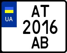 2012stdm